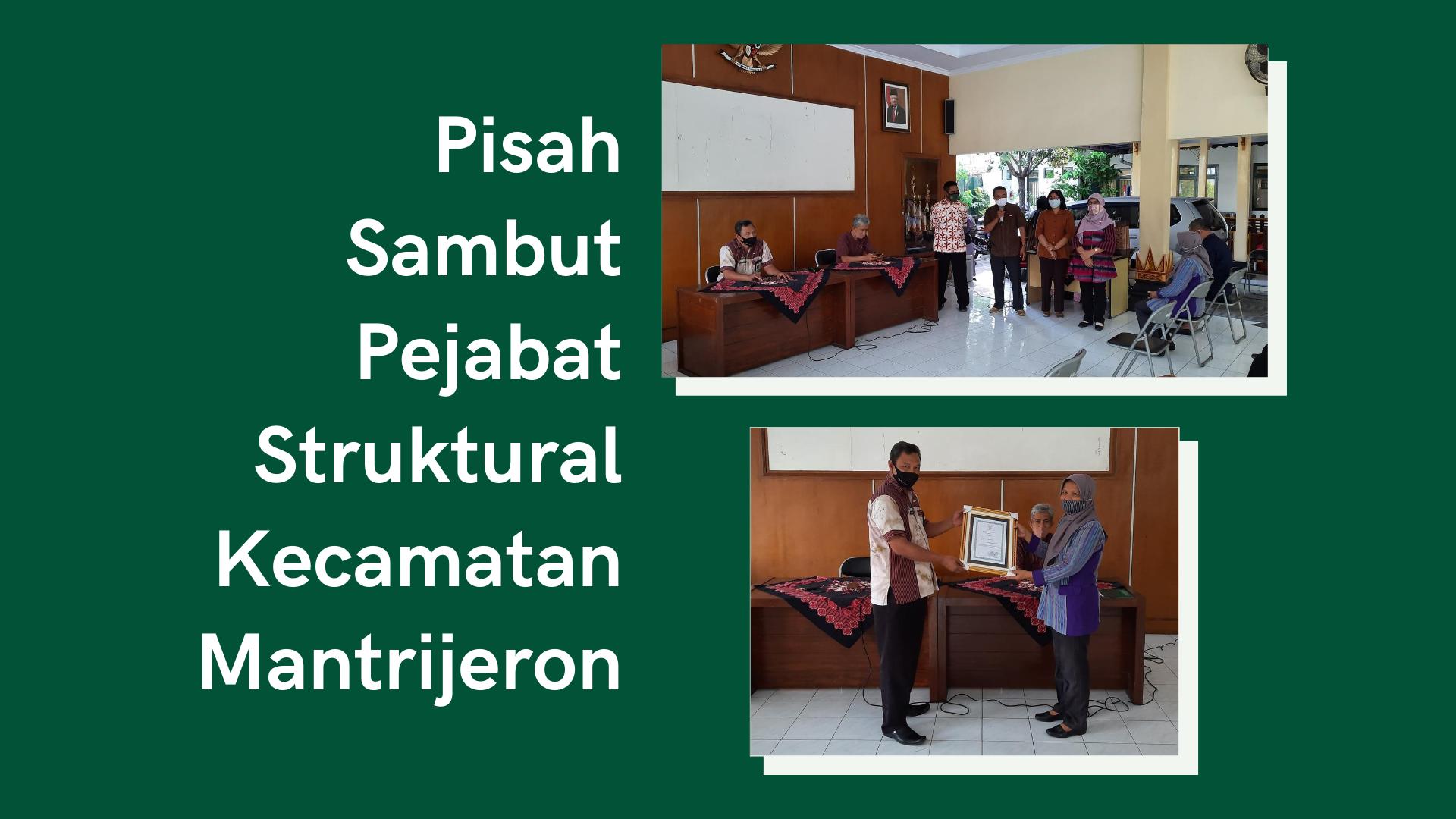 Pisah Sambut Pejabat Struktural Kecamatan Mantrijeron