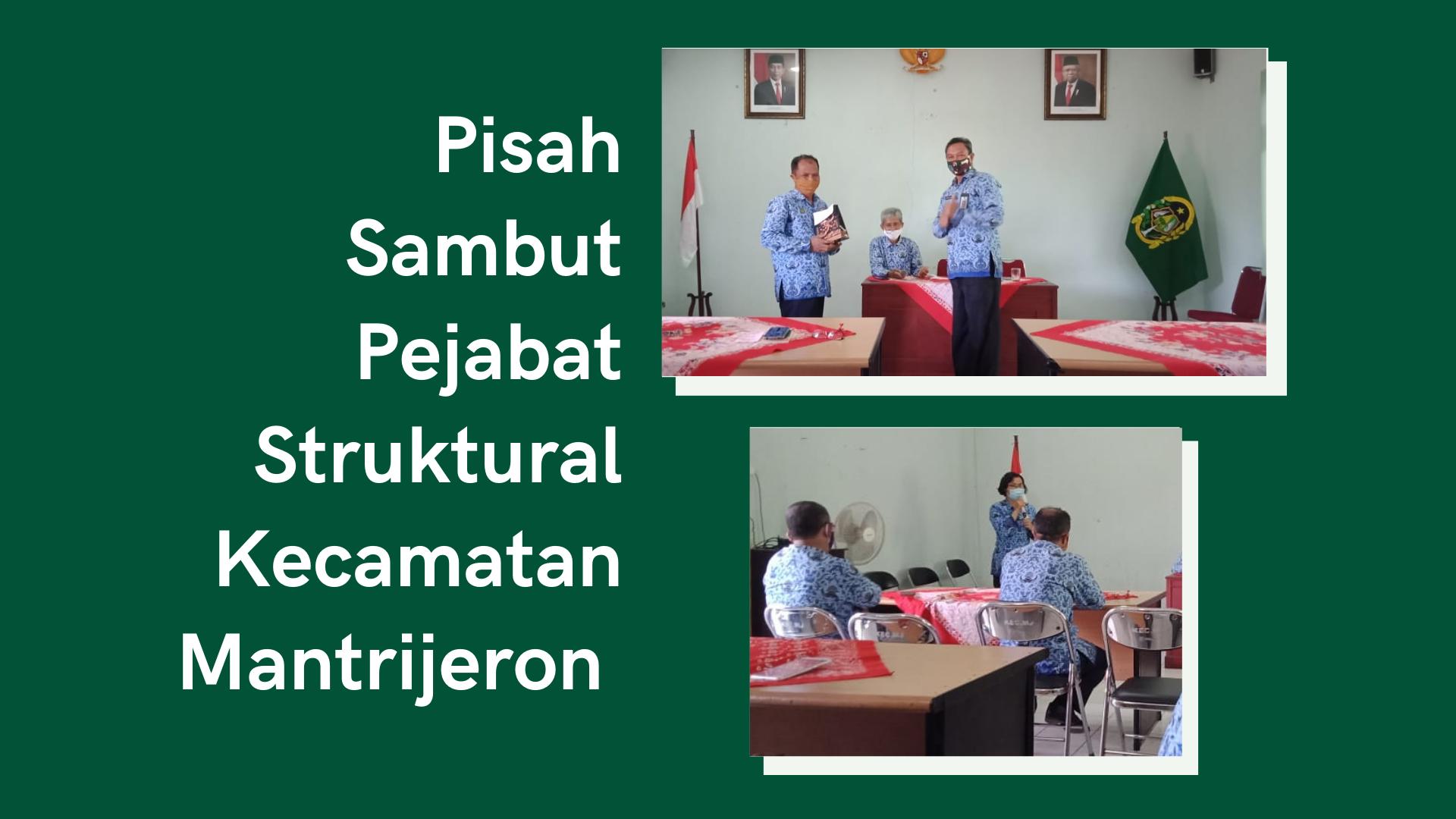 Pisah Sambut Pejabat Struktural Kecamatan Mantrijeron tanggal 17 September 2020